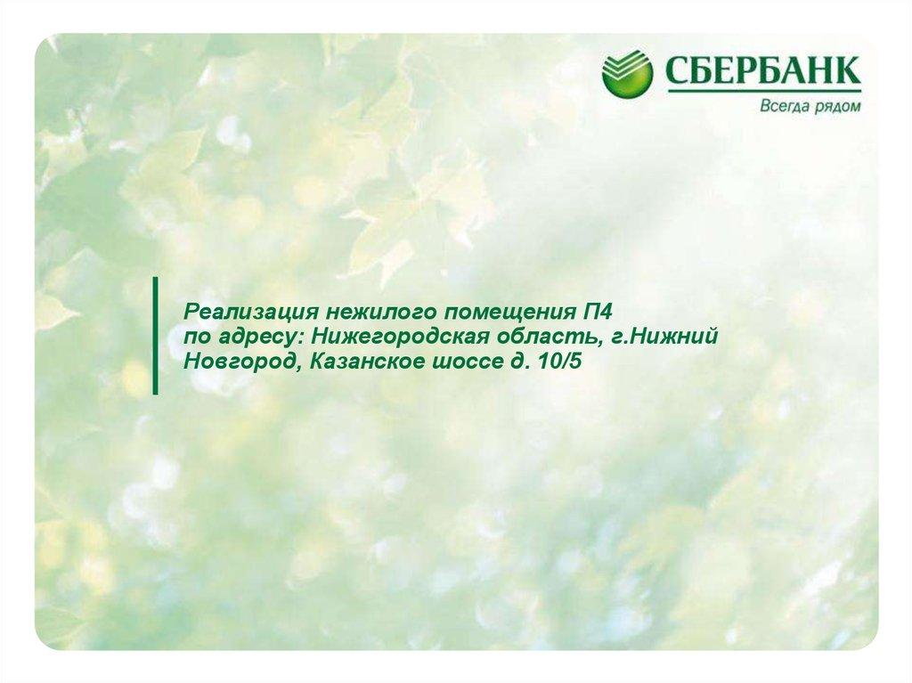 Договор оказания услуг по ремонту (ремонтных услуг) - образец