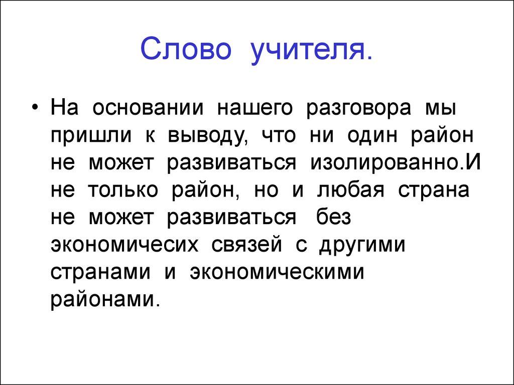 Новости тв саратов последний выпуск смотреть онлайн