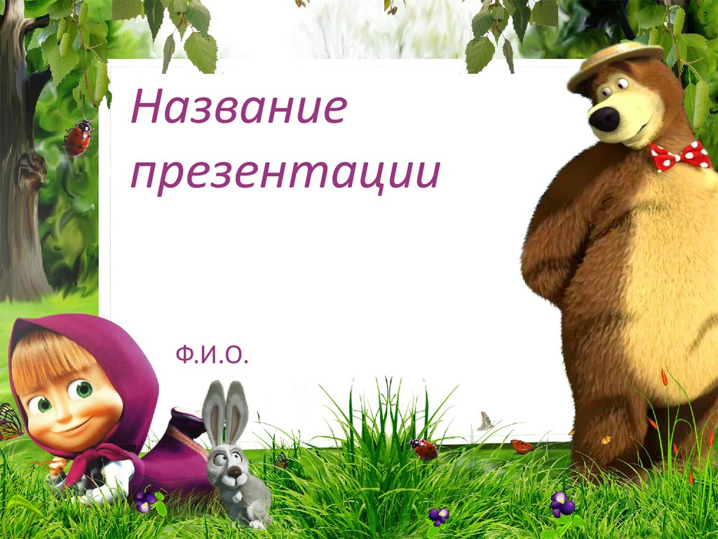<br /> <b>Notice</b>:  Undefined variable: alt in <b>/home/admin/web/houseofsoviets.ru/public_html/f.php</b> on line <b>55</b><br />