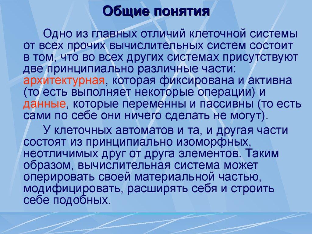 Календари на 2012 год украины