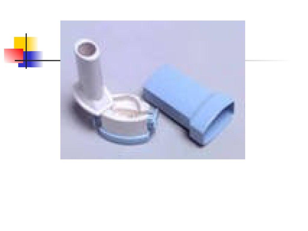 Сестринский уход при бронхиальной астме в стационаре