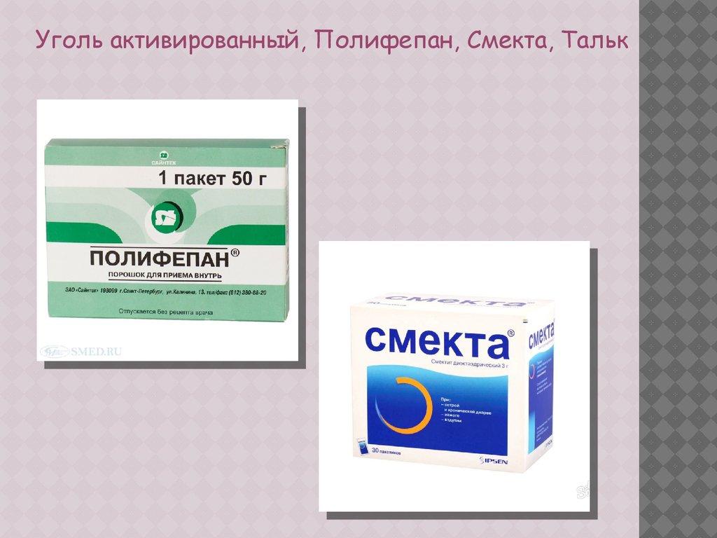 препарат для улучшения качества спермы-фу1
