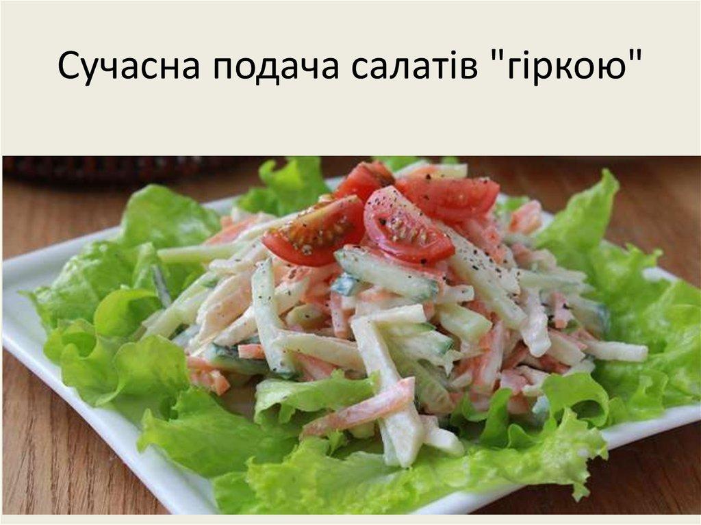 Легкие салаты с свежим огурцом рецепты с