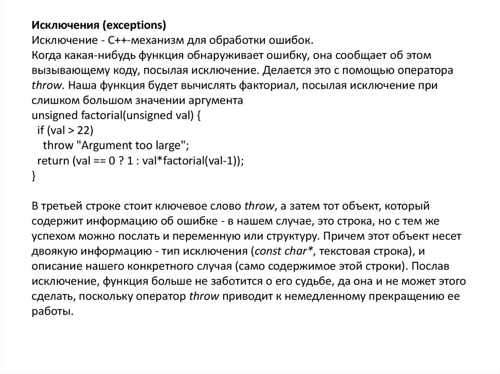c сравнение строковых переменных язык: