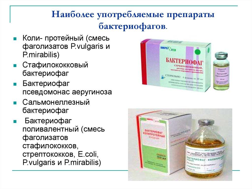 химиотерапия и паразиты лечение в волгограде