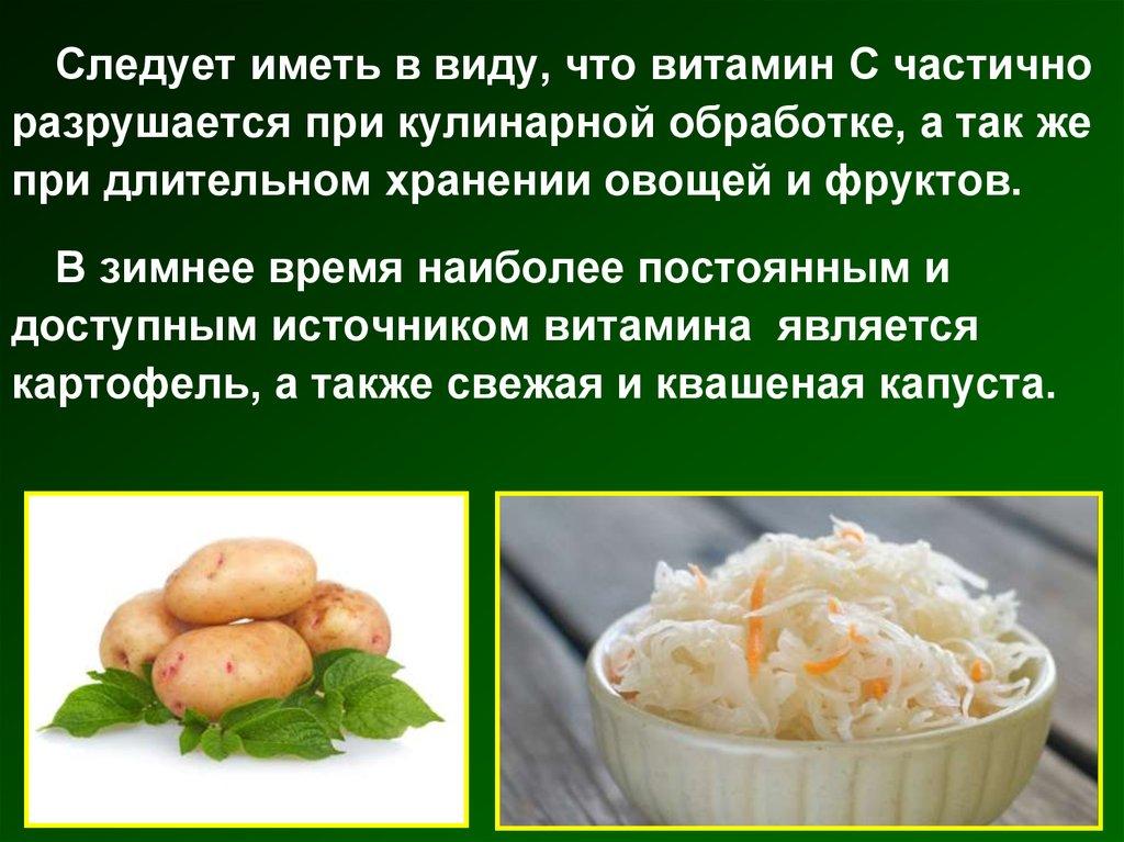 Лечебные диеты и питание при заболеваниях
