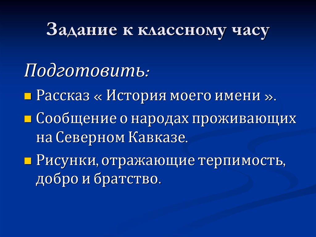 знакомство украина он она вместе