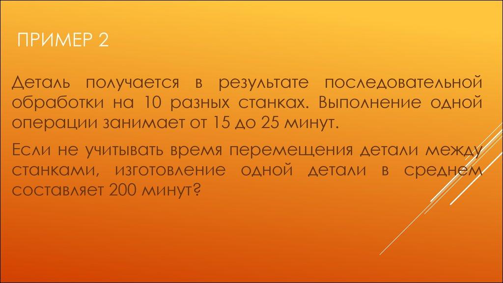 pdf Adipositas-Fibel