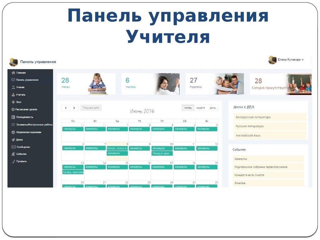 Темы дипломных работ по информационные системы и технологии класс  Педагогика темы дипломных работ 2014 года