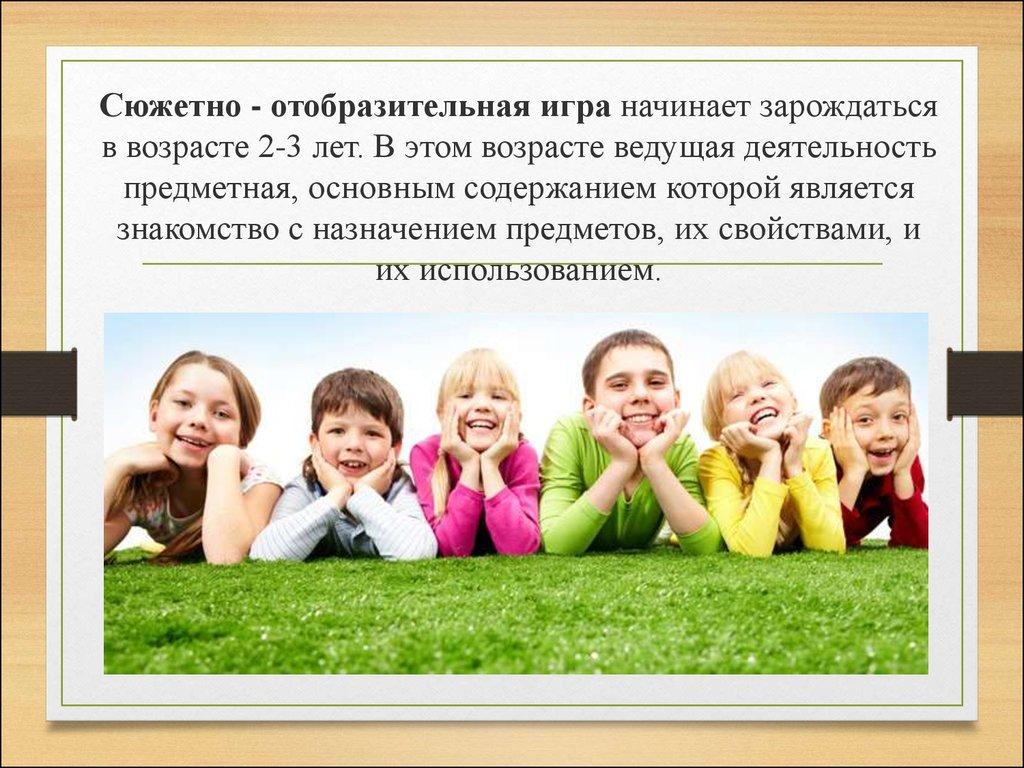 Самостоятельная деятельность для детей 2-3 лет