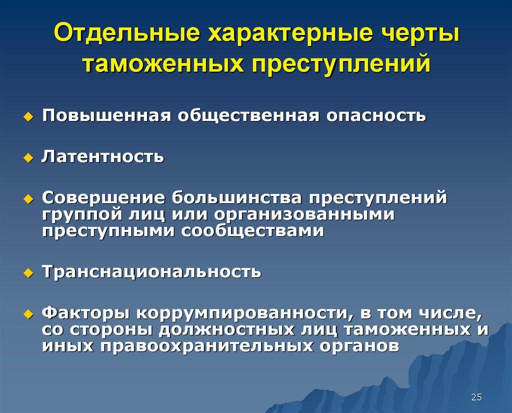 Уральское таможенное управление Главная Управление таможенной  Южное таможенное управление Главная