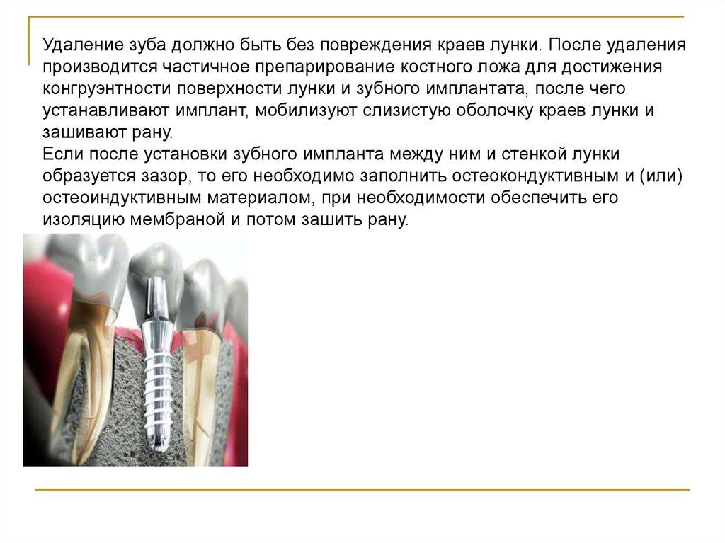 эро фото у зубного