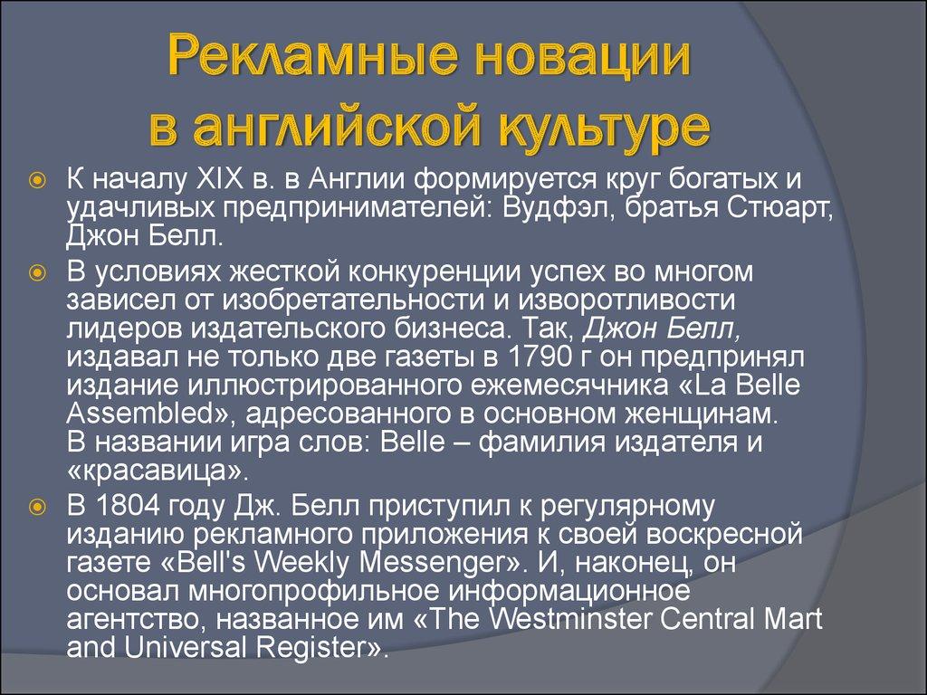 Дизайн россии в 20 веке