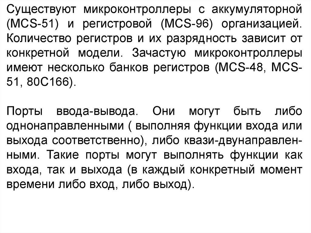 инструкция к мк-51