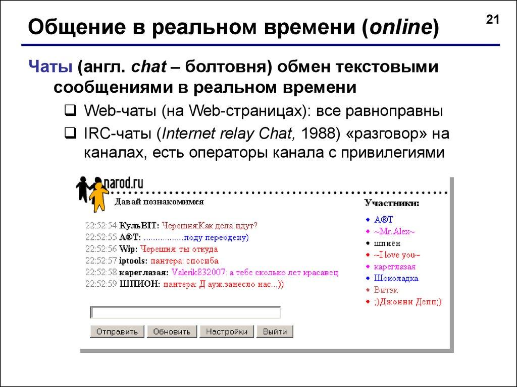 pdf space robotics: