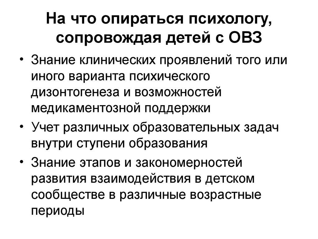 Лесной кодекс Российской Федерации (с изменениями на 29)
