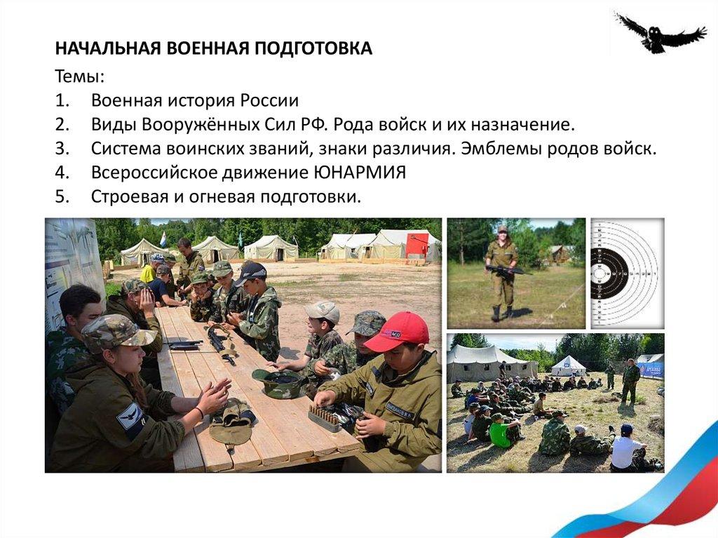 Третья оборона Севастополя На этот раз от алчных