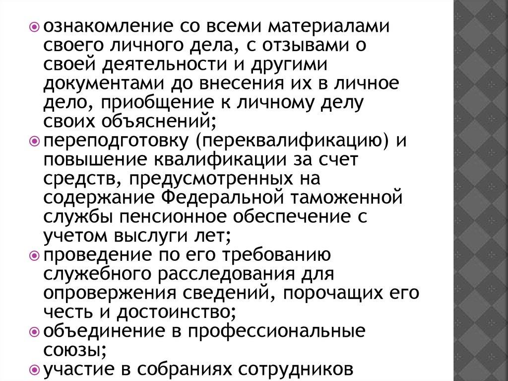 Первомайский районный суд г.Ростова-на-Дону