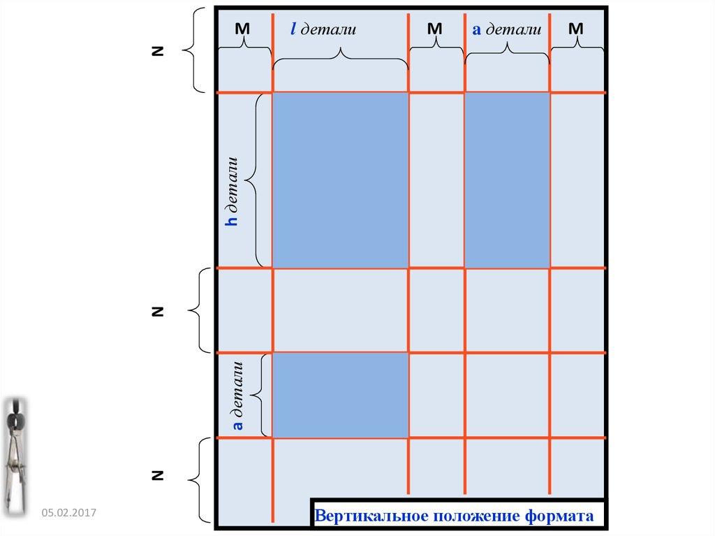геометрические с графика проекции точками тела инженерная