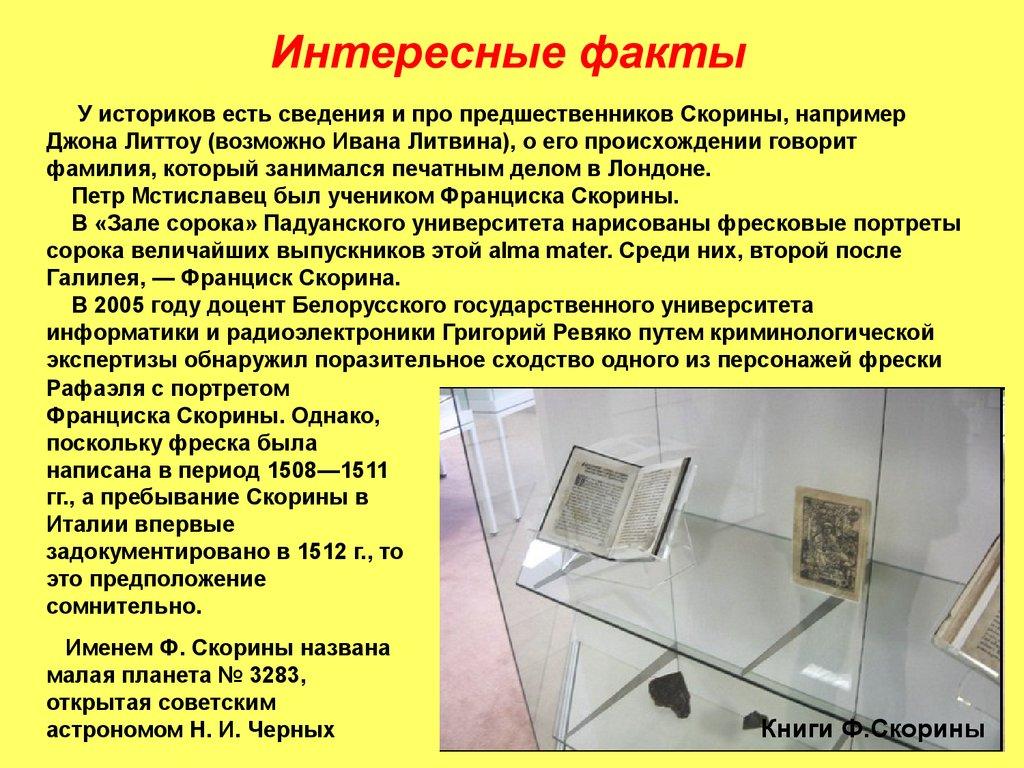 лучшие салоны красоты нижний новгород ленинский район