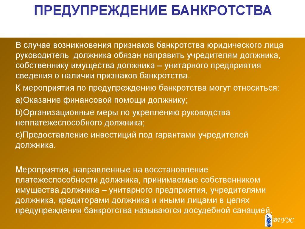 Минимальная пенсия по стажу в украине