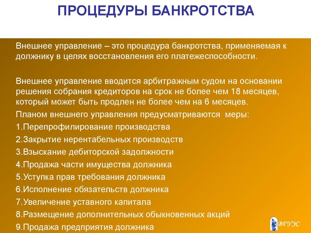 Хозяйственное Право Круглова