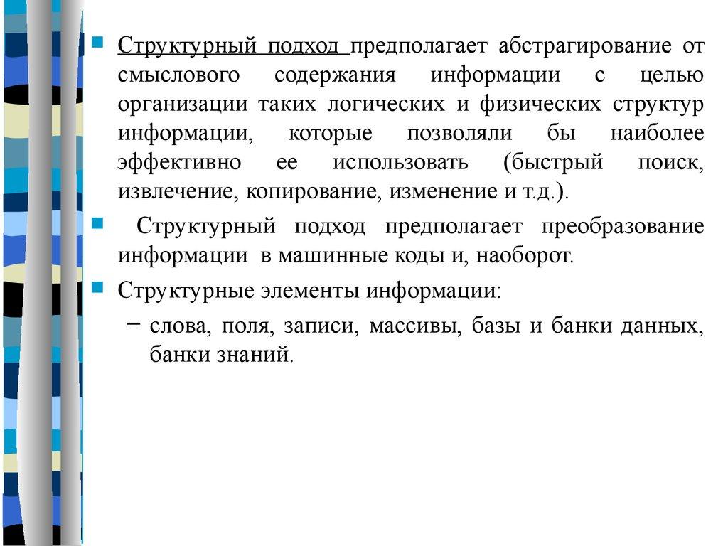 Учебник По Sql