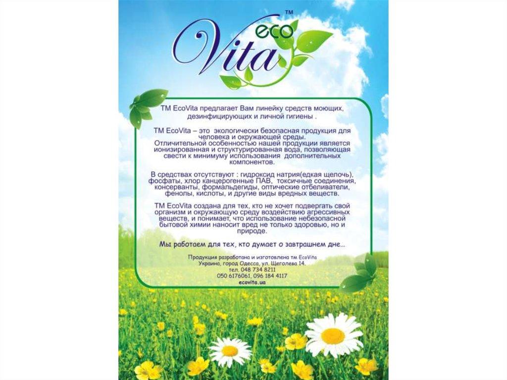 безопасные средства от аллергии для детей