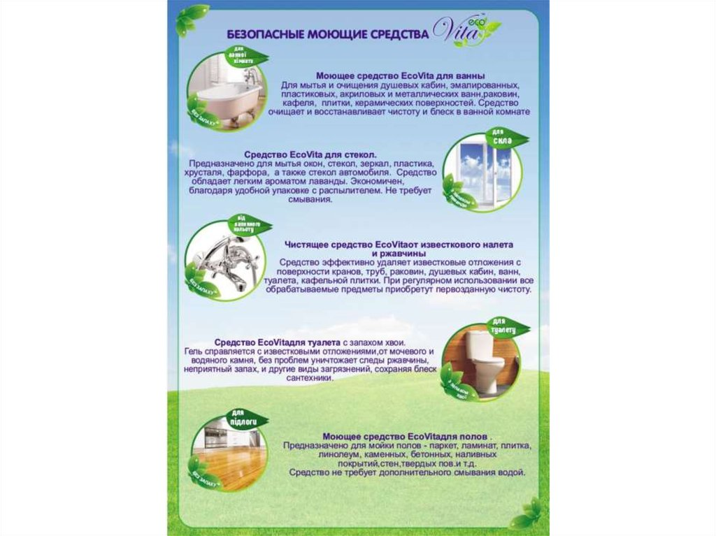 безопасные средства от аллергии при беременности