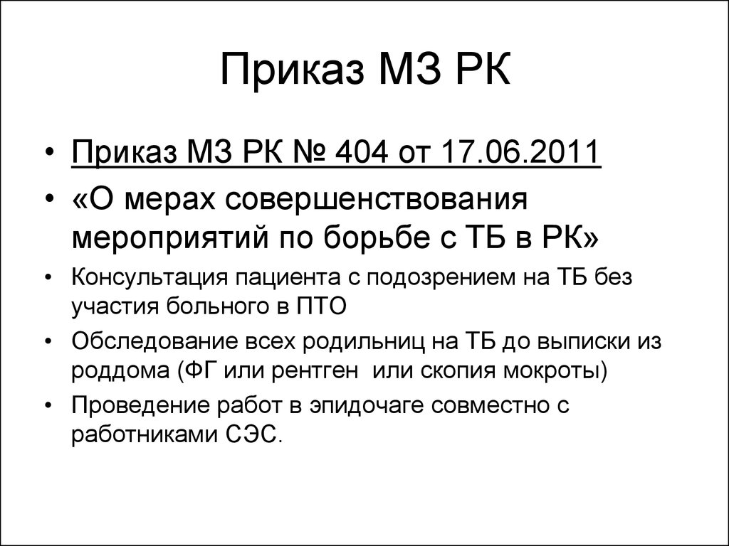 Тартуский государственный университет pdf.