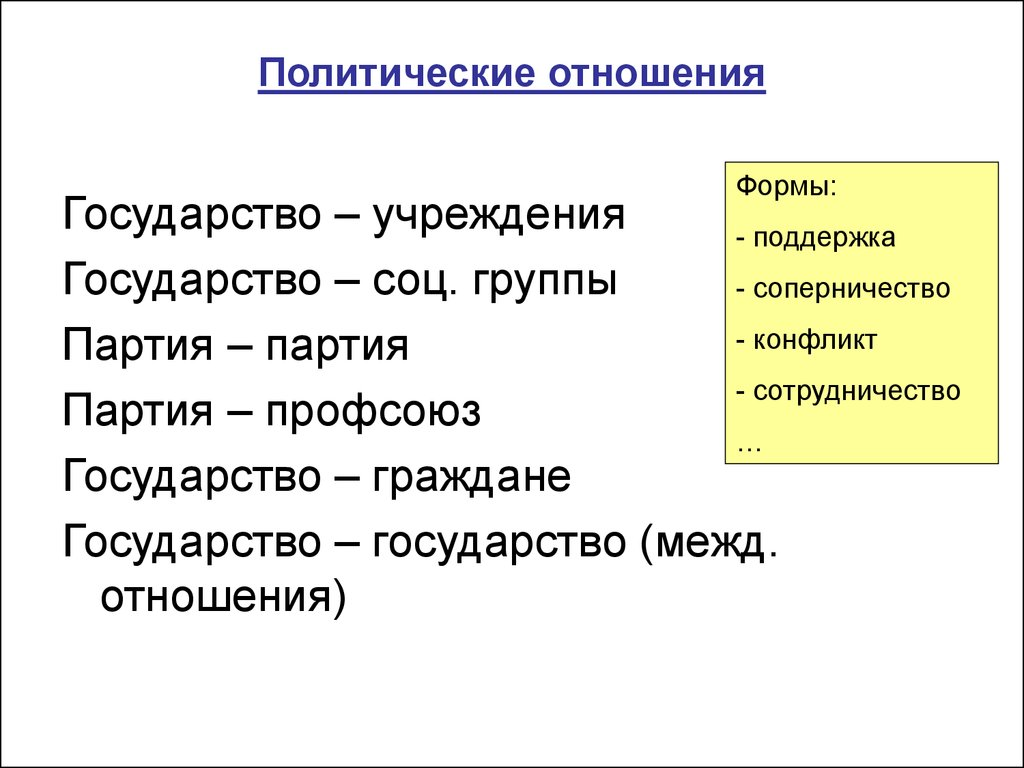 book Russian Folk Songs: Musical Genres and
