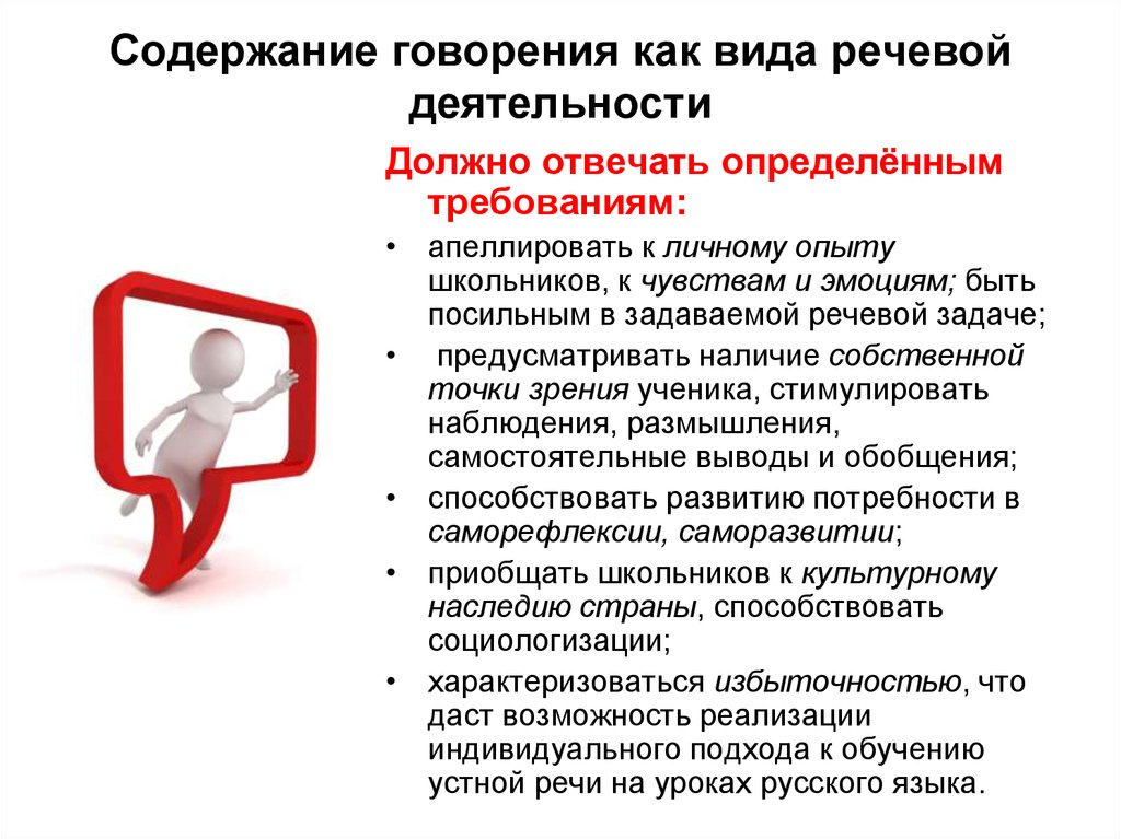 Программа «Молодая семья» в 2019 году: какие условия в Москве и регионам России в 2019 году