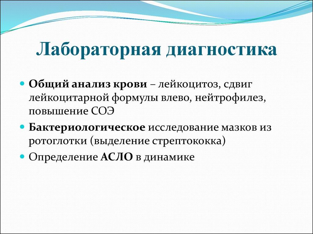 Менингококковая инфекция - симптомы, лечение 53