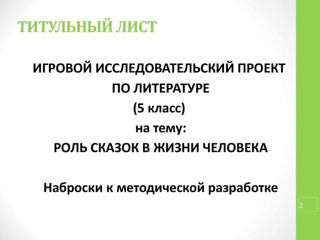 Читать книгу вадим денисов стратегия замок россия онлайн