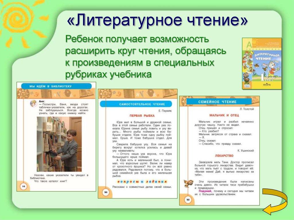 Учебник по истории 7 класс читать онлайн данилов и косулина