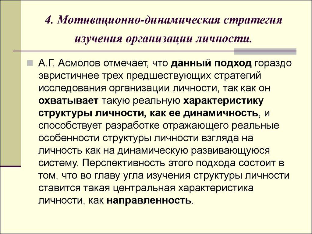 целостная и гармоничная личность часть 4 Славяно-Арийская ведическо-эзотерическая философия.