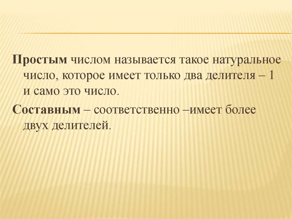 Внеледовая подготовка фигуристов парников на этапе начальной специализации. (80,00 руб.) 0