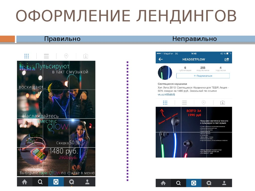 оформление постов инстаграм программа