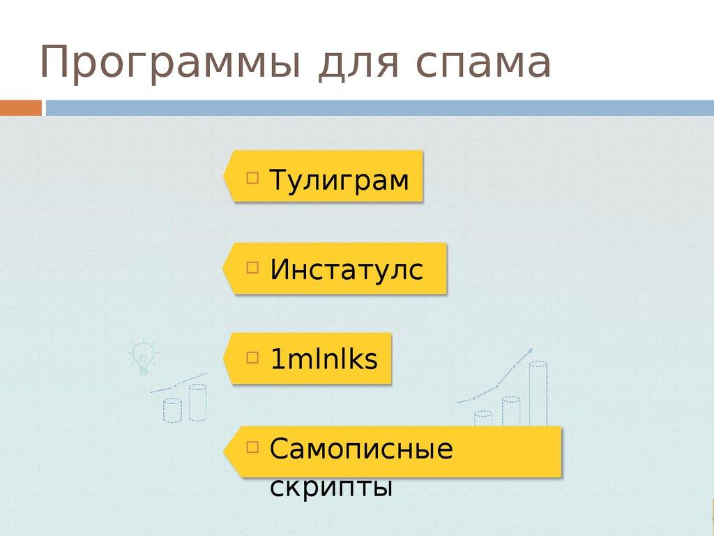 инстаграм создать аккаунт магазин
