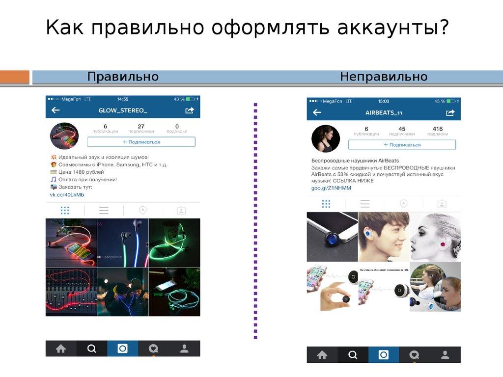 онлайн магазин аккаунты вк