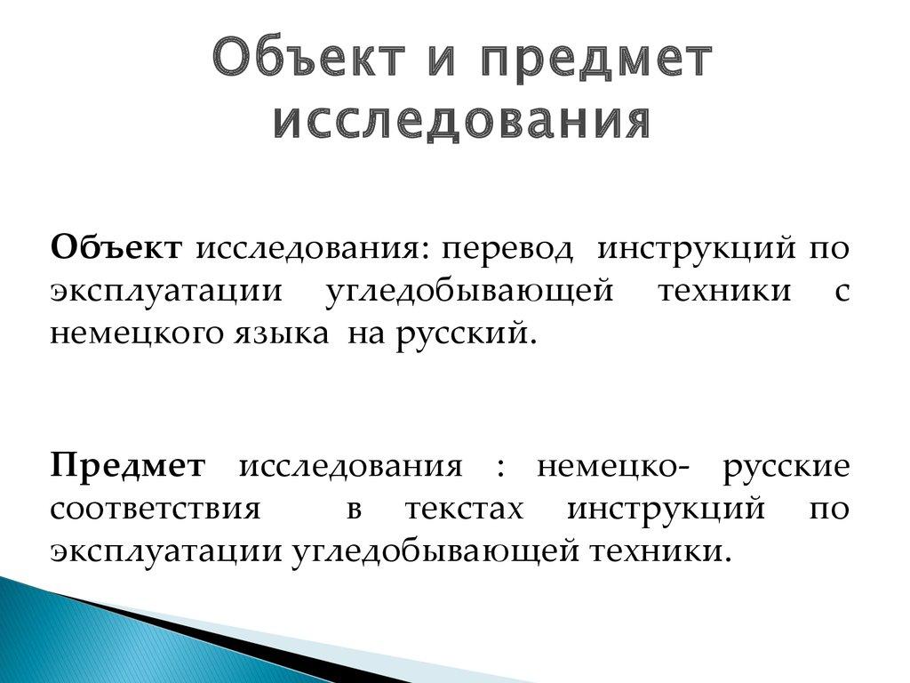 Как перевести текст в pdf с английского на русский