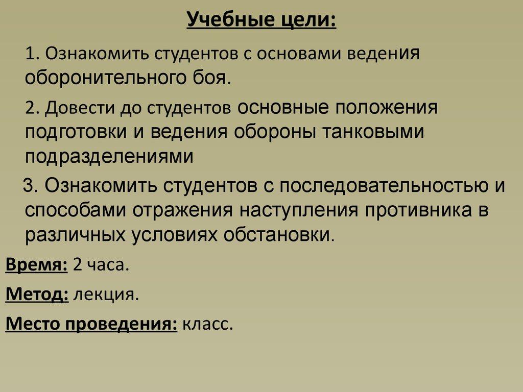 Катастрофа Крымского фронта 1942 год  Военное обозрение