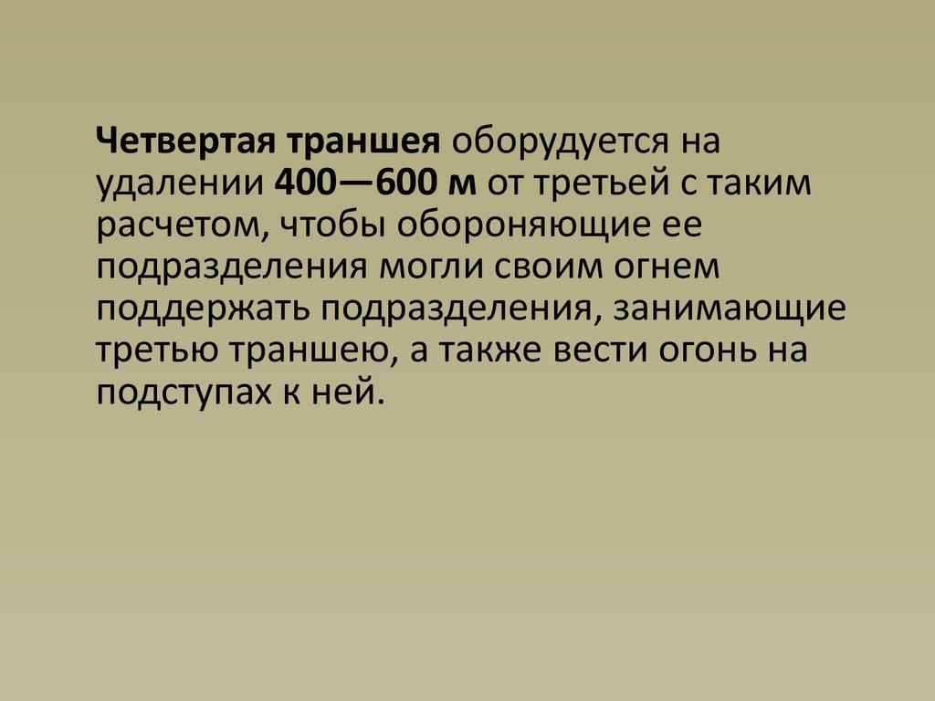 Донбасс  Москва  Третий Рим