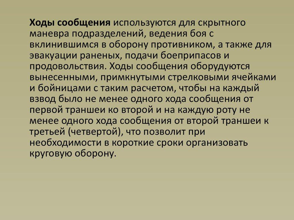 Штурм Грозного2 Мы вас будем сметать огнем