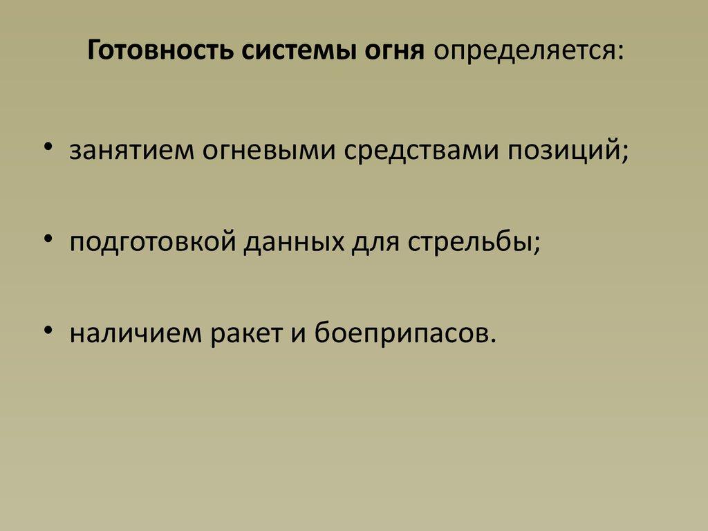 Пограничные войска НКВД Советского Союза в начале Великой