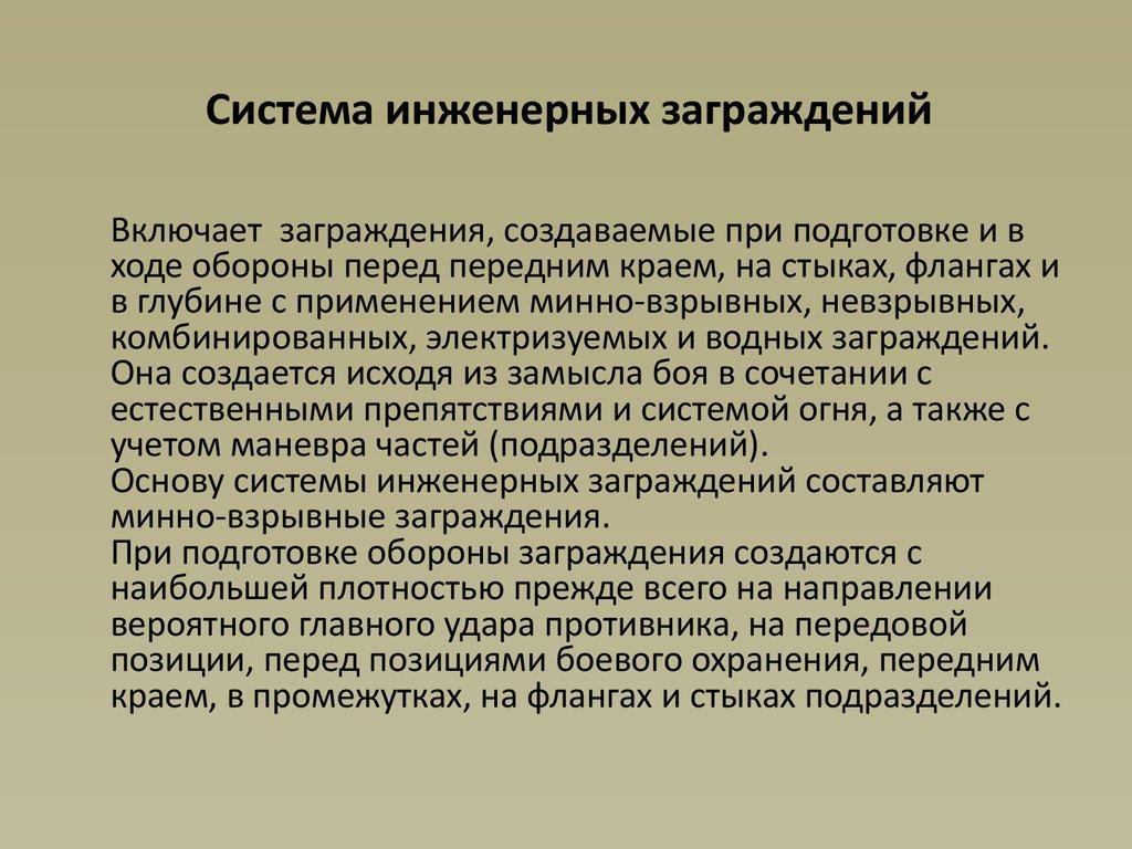 Оценка бомбардировочной авиации ВВС Красной Армии
