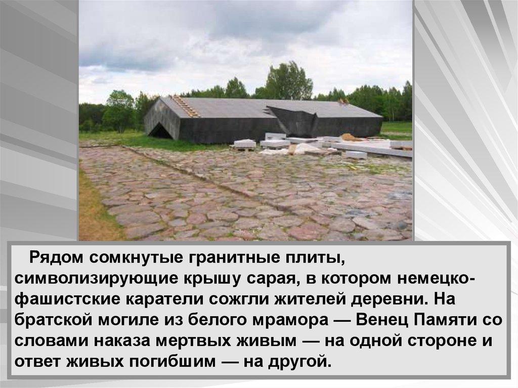 О военном искусстве и завоеваниях монголо татар