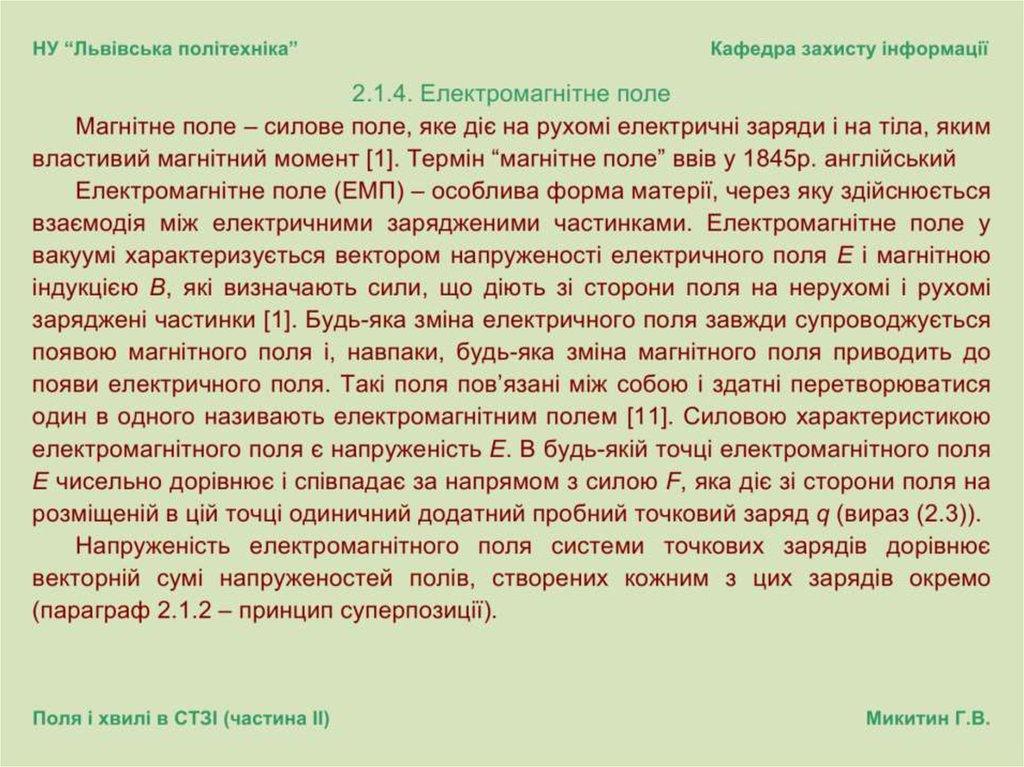 ebook world revolutionary