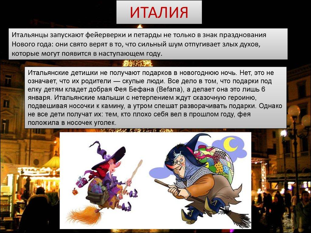 Игра Чудо-дерево - БОУ г. Омска Средняя
