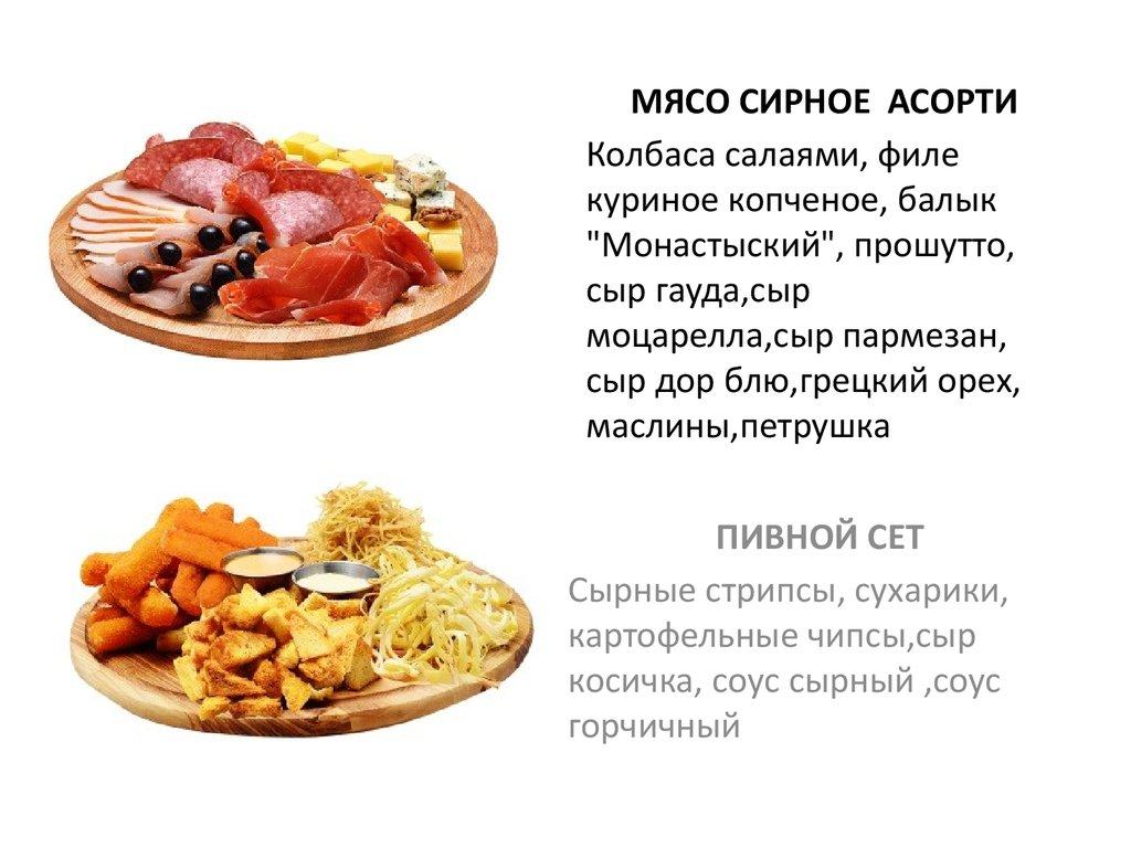 Блюда и куриной грудки при панкреатите